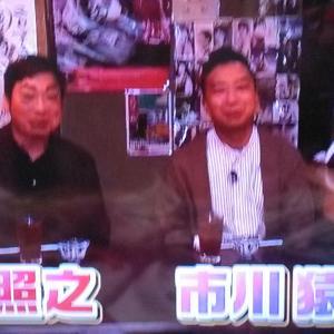 ぴったんこカン・カンに香川照之さんと猿之助さん