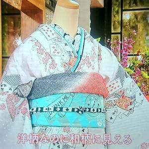 見ました!_世界はほしいモノにあふれてる「京都 KIMONOスペシャル」