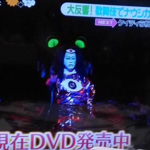 ZIPでナウシカ歌舞伎が紹介されてました