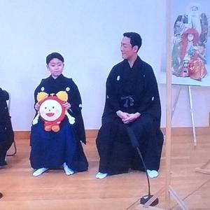 めざましテレビに中村屋!!兄弟愛がすごい!!!