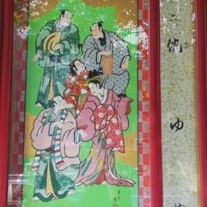 八月花形歌舞伎_仇ゆめ 感想