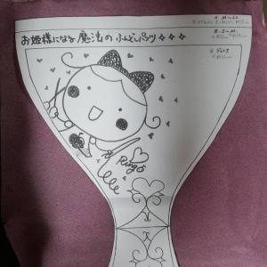 着物リメイクで姫パン作成_反物幅がぴったりギリギリでした!