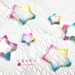 虹色の星たち