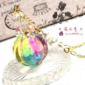 虹色の香水瓶