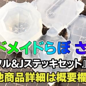 【レジン/resin】矢じりのネックレストップ【作り方・手芸・ハンドメイド】