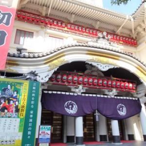 歌舞伎座 寿月堂の抹茶パフェと玉三郎さんの公演✨