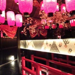隠れ家ダイニング 夢や 京町しずくの和空間にうっとり✨