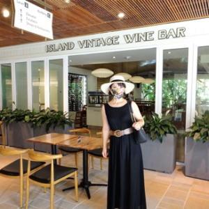 Island Vintage Wine Bar & Kulu Kulu Cake✨