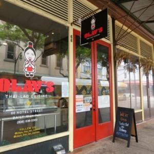 新しいタイ・ラオス・レストランとお気に入りカフェ✨
