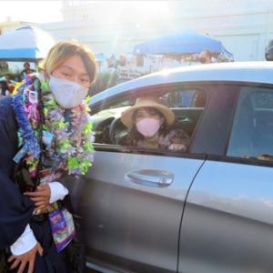 CHRISのドライブ・スルー卒業式✨