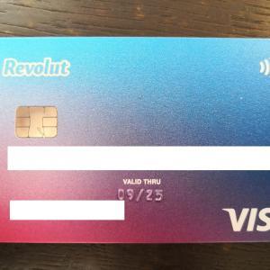 Revolutカードが届きました。
