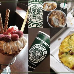 函館ラッキーピエロ2019年12月の割引情報☆クリスマスイベント&ケーキ・福袋情報有