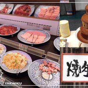 函館焼肉番長・花園店☆ご飯系からスイーツまでバイキングで大満足!【クーポン情報有】