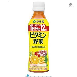 半額クーポンでビタミン野菜ジュースが安い!!