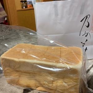 高級な生食パン