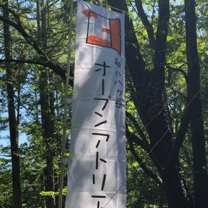 「オープンアトリエ」で、八ケ岳のアーティストと交流できました。