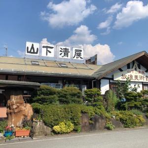 放浪博物館でしばし昭和時代に放浪した@「放浪博物館~山下清の世界~」(茅野)