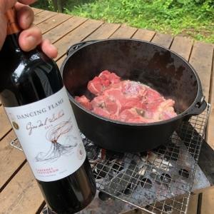 ひとり鉄鍋~牛肉の赤ワイン煮~