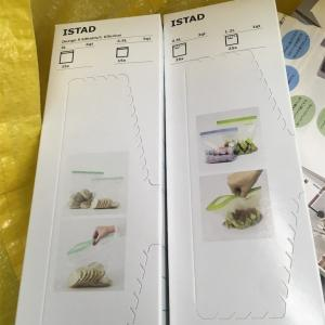 IKEA神戸*続き