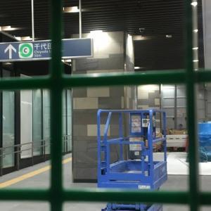 2020年9月 東京メトロ 千代田線 北綾瀬駅で閉まっていた出入り口が復活しました