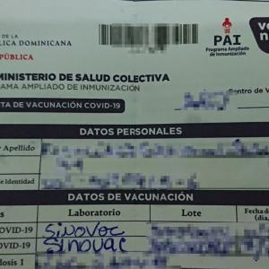 ワクチン証明書まで適当でいい加減なドミニカ共和国(∩´∀`)∩