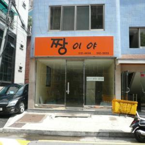 韓国ではじめての起業!開業資金はxxx万円