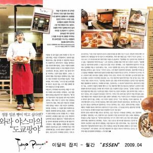 韓国飲食業界で強烈な力を持つNaver Power Bloger