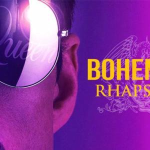 クイーンの音楽に触れるには最適 - 『ボヘミアン・ラプソディ』感想