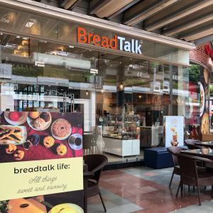"""""""あっ、open してたのね! Cyber Hubの『Bread Talk』"""""""