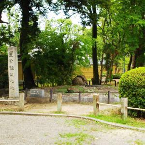 歴史紀行  戦国時代 編  14   三英傑誕生 4   中村公園 豊臣秀吉生誕地