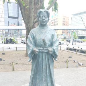 現代語釈  徳川実紀  20   元信君 岡崎に帰る