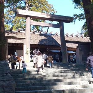 歴史 今日の出来事    天武天皇13年 9月10日 ~ 伊勢神宮の式年遷宮の制を定める。