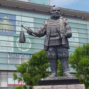 歴史 今日の出来事  慶長5年9月15日  関ヶ原の戦い