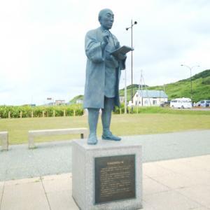 歴史 今日の出来事  1869年 9月20日(明治2年8月15日) - 明治政府が蝦夷地を「北海道」と改称する布告