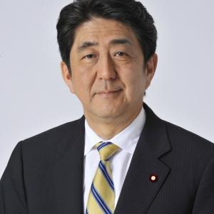 歴史 今日の出来事  令和2年 9月21日  安倍晋三 前総理大臣 誕生日