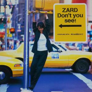 """ZARD 30th Anniversary Year  ZARD LIVE 2004""""What a beautiful moment Tour"""" 劇場公開"""
