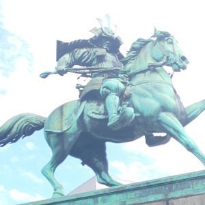 歴史 今日の出来事  元徳3年/元弘元年 9月11日(1331年10月13日)  元弘の乱、後醍醐天皇の召しに応じた楠木正成が挙兵
