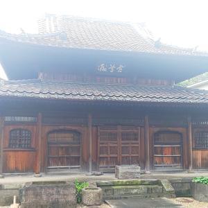 紀行道中  街の明かり  5  品川   東海寺    (東京都)