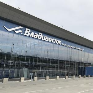 【ロシア】ウラジオストク国際空港から市内へのおトクな行き方