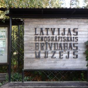 【ラトビア】ラトビア野外民俗博物館〜ラトビアの素朴な暮らし