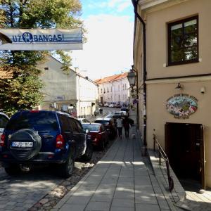 【リトアニア】未承認国家ウジュピス共和国って何?〜歴史とその魅力