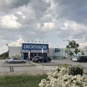 【朝記事】旅したくなるスポーツ店「DECATHLON」