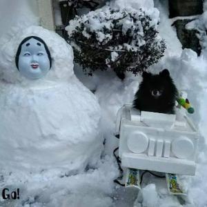 豪雪バーナー