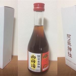 本伝 東肥赤酒【熊本県】