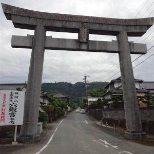 六殿神社(猫の神職さん駐在)【熊本県熊本市富合町】