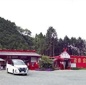 宝来宝来神社(金運のパワースポット)【熊本県阿蘇郡南阿蘇村】