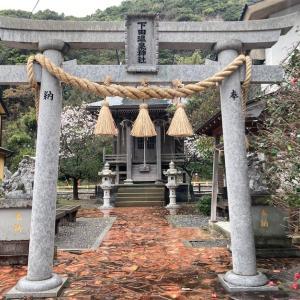 下田温泉神社(湯の郷くれよんの刺し盛り!)【熊本県天草市天草町】