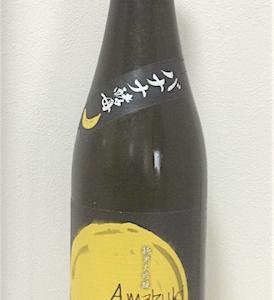 ■ 佐賀県の酒 「天吹 純米大吟醸 生(バナナ酵母)」