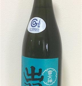 ■ 山形県の酒「出羽桜 雪女神 四割八分」