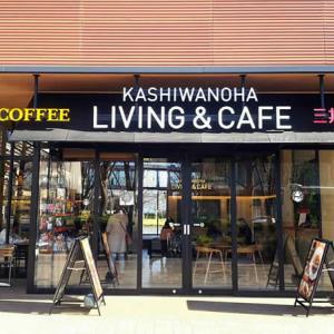 タリーズ KASHIWANOHA LIVING&CAFEで洋梨ワッフル頂きました♪